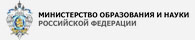 https://edu.gov.ru